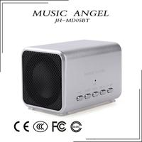 mini tv portable water dancing speakers 5.1 wireless speakers surround home theater