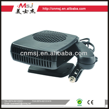 Auto mini heaters and coolers 12v car defroster MSJ-HT1