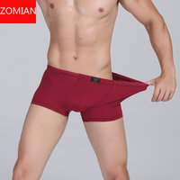 Hot selling men's modal boxer underwear with 1pcs/box packing