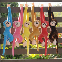 PP Cotton Cute Screech Monkey Plush Toy Doll