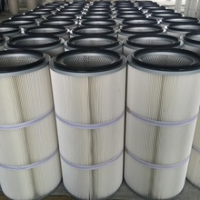 FORST High Efficiency Washable Industrial Cleaning Filter Cartridge Manufacture