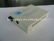 low cost excellent quality ethernet media converter