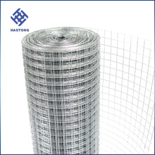 Free sample 18 gauge 1/2 inch square hole welded wire mesh