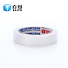 HOT SALE! China Factory 3m Double Sided Tape