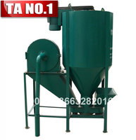 Factory feed mill raw material