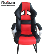 Modern Style Designer Luxury Executive Office Furniture Metal Frame Pu Leather Chair Without Wheels