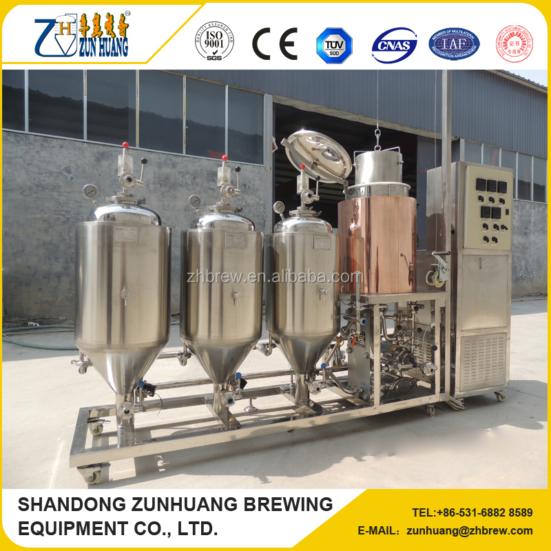 Mini beer brewery home brewery equipment small 50l brewery beer equipment