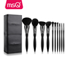 MSQ 10pcs Black High Quality Diamond Personalized Makeup Brush Set with cylinder
