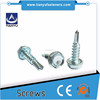 Stainless Steel hex washer head self drill metal screws
