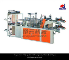 Computer Control High-speed Vest Rolling Bag-making Machine(Double layer), T-shirt Bag on Roll Making Machine