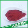 Fe2O3 Red Pigment Color Bitumen Color Asphalt Usage Iron Oxide Red DB130