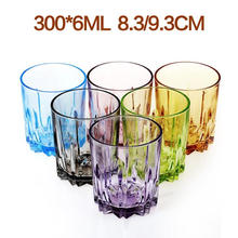 Household drinking glass 6 pieces one set colored water cup