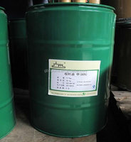 strong and durable CAS 8000-29-1 Citronella oil