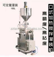 2015 hot sale La-F100 candle wax filling machine with mixing