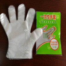 PE food grade disposable clear <strong>safety</strong> working gloves