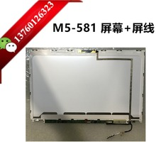 "15.6"" Laptop LED Screen F2156WH6 LP156WH6 TJA1 For Acer M5-581 M5-581G M5-581TG LCD Screen with led cable"