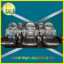 3D,4D,5D motion chair seat cinema movie theater