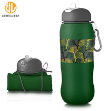 Private Label Compressible Children Reusable Water Bottles