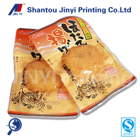 Heat seal transparent film packaging materials for instant snack food