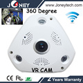 Support 5.0MP VR IP camera for fisheye lens wifi ip camera