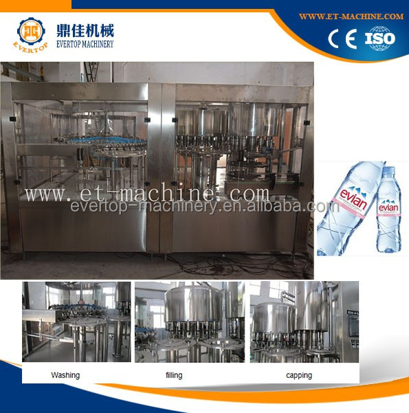 Full Automatic Drinking Water Bottling Plant / Equipment / Line