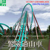 Hot sale 5D,6D,7D cinema equipments of Roller Coaster Simulator