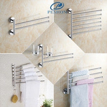 High-end products fine workmanship home hotel bathroom brass anti rust swivel towel bar
