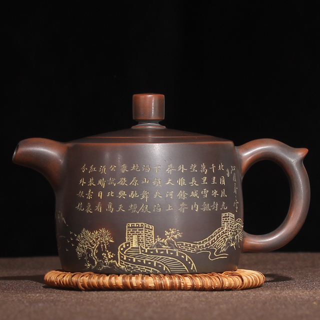 Portable Outdoor Usage Chinese Famous Clay Tea Pot For One