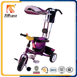 Manufacturer CE approved cheap tricycle for kids good baby tricycle price children tricycle singapore