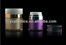 2013All Kinds Of Acrylic Airless Cream Jar