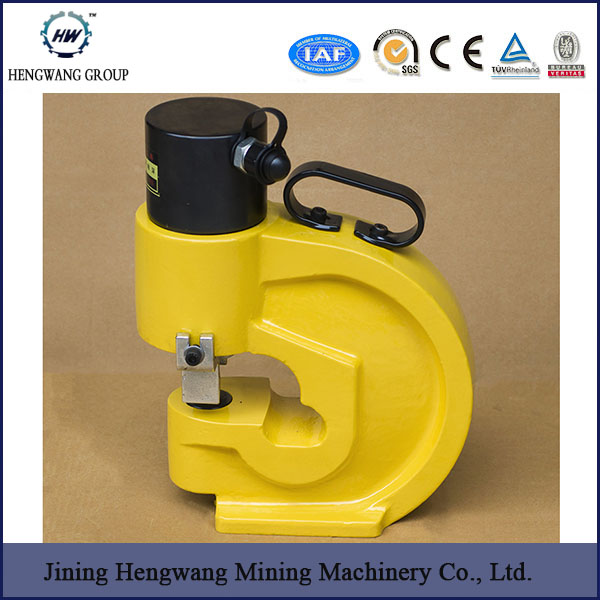 High Quality Hydraulic Shop Press/hole punch for metal