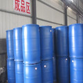 Chinese supplier make sure 2-Hydroxypropyl methacrylate ( HPMA ) /cas:27813-02-1