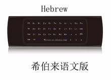 T3 IR Learning function Wireless air mouse with hebrew keyboard for smart tv