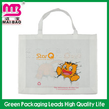 Shopping industrial use eco-friendly no pollution non woven bag promotional bag