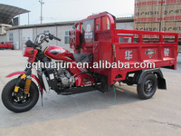 china three wheel motorcycle/three wheel cargo motorcycles