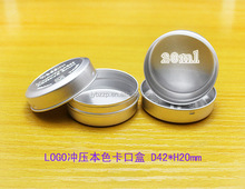 20g 42*20mm aluminum can for body balm/tea packing. 20g/30g aluminum tin containers for pomade