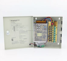 5A 12V CCTV Switching Power Supply box 60W , centralized power supply for cctv