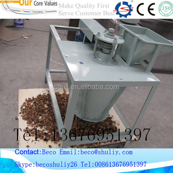 walnut hard shell breaker/walnut shell breaking machine 008613676951397