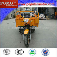 250CC water cooling three wheeler motorycle tricycle cargo bike
