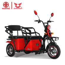 cheap 3 three wheel electric tricycle adults bicycle for handicapped disabled car with passenger seat price china
