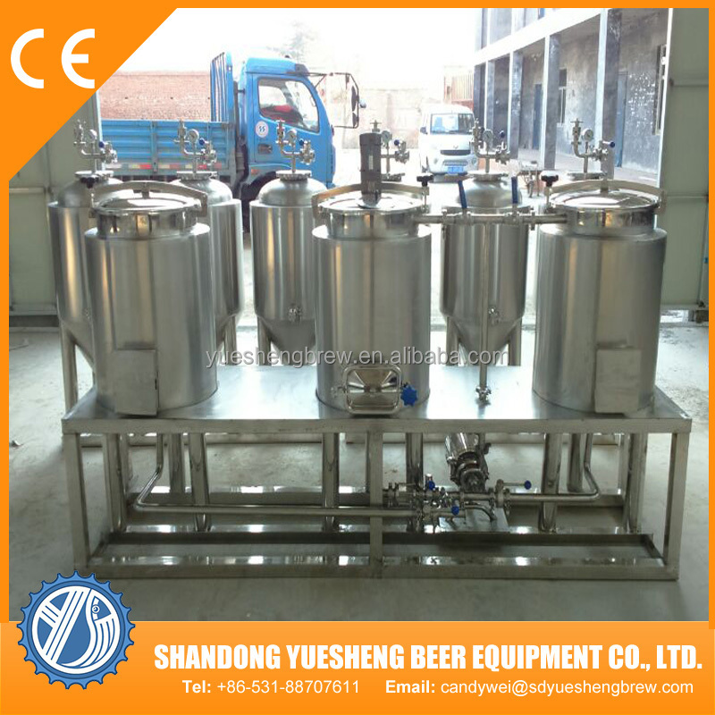 1-5bbl electric brewing system micro used brewery equipment for sale
