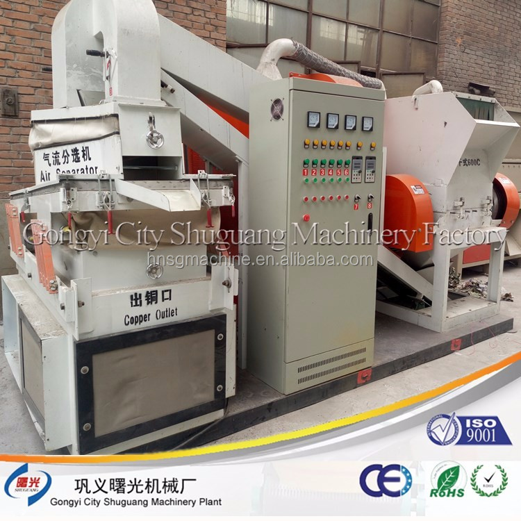 Professional manufacturer for insulation copper wire recycling machine