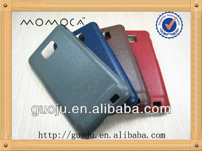 pc leather texture hard plastic case for samsung i9100