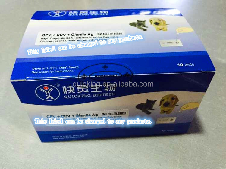 Quicking Feline Toxoplasma gondii antigen rapid test kit (Toxo Ag)