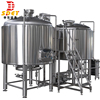 2500L high quality beer brewery plant manufactured in China