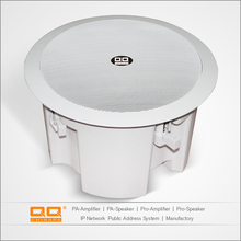 oem odm pro audio pa 5 inch bluetooth active speaker