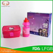 Best price kids lunch box with bottle from China