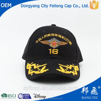 high qualitycustom embroidery logo army baseball cap military caps 6 panel hats