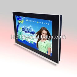 "22"" standalone lcd business advertising"