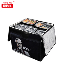 waterproof thermal 57L Large Capacity takeout Food delivery picnic cooler bag for bicycle